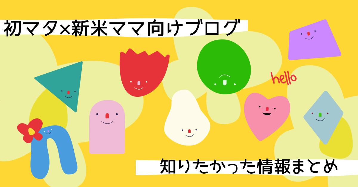くまよBlog